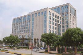 Штаб-квартира в Китае